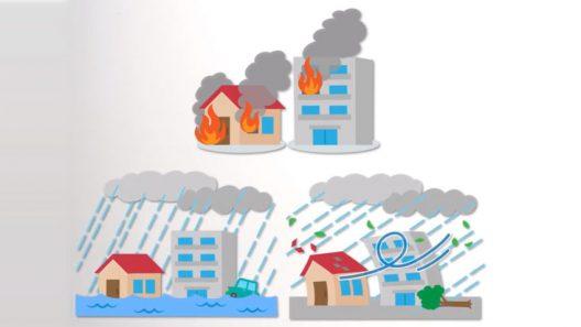 賃貸契約には保険は必要?火災や台風などの自然災害から守る保険ってあるの?