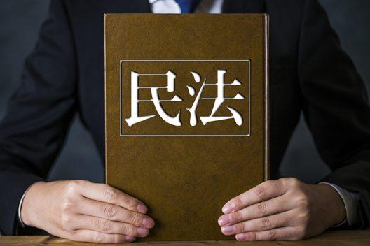 2020年4月1日より賃貸借契約のルールが見直しされています